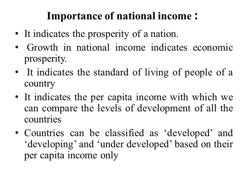 importance of national income