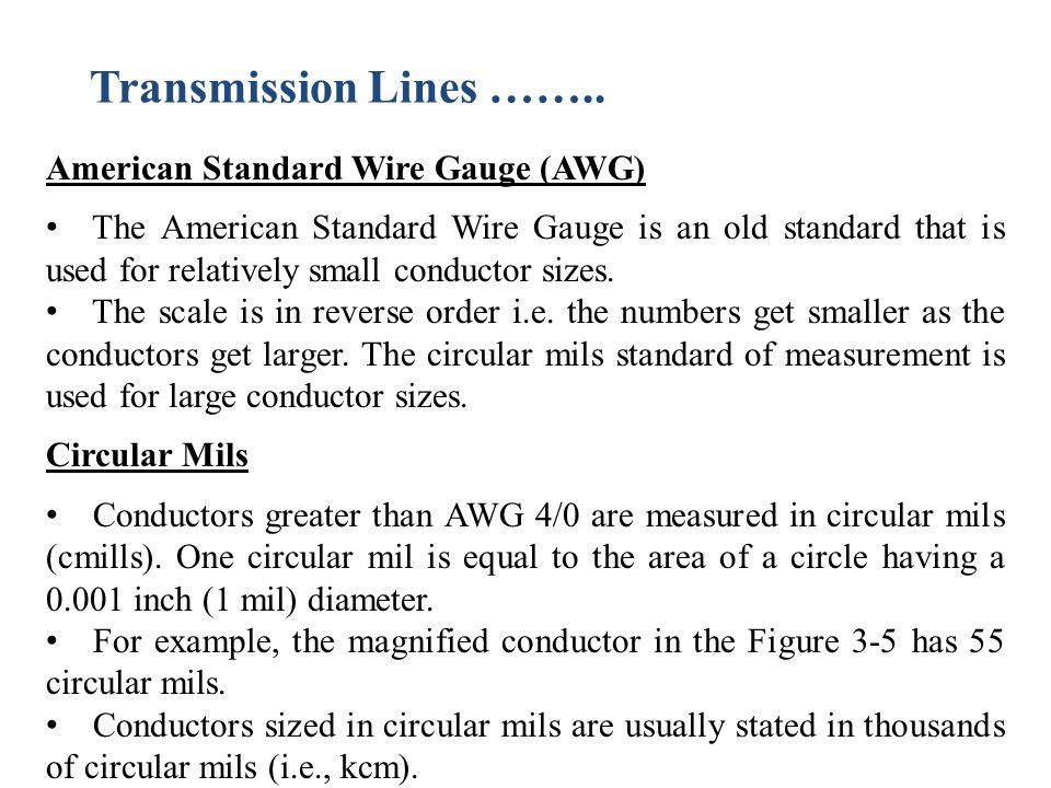 Transmission wire diameter wire center transmission lines conductor material ppt video online download rh slideplayer com wire diameter size chart insulated keyboard keysfo Image collections
