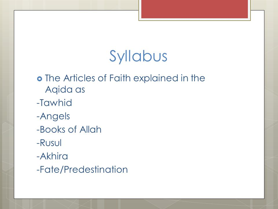 Principle Beliefs of Islam - ppt download