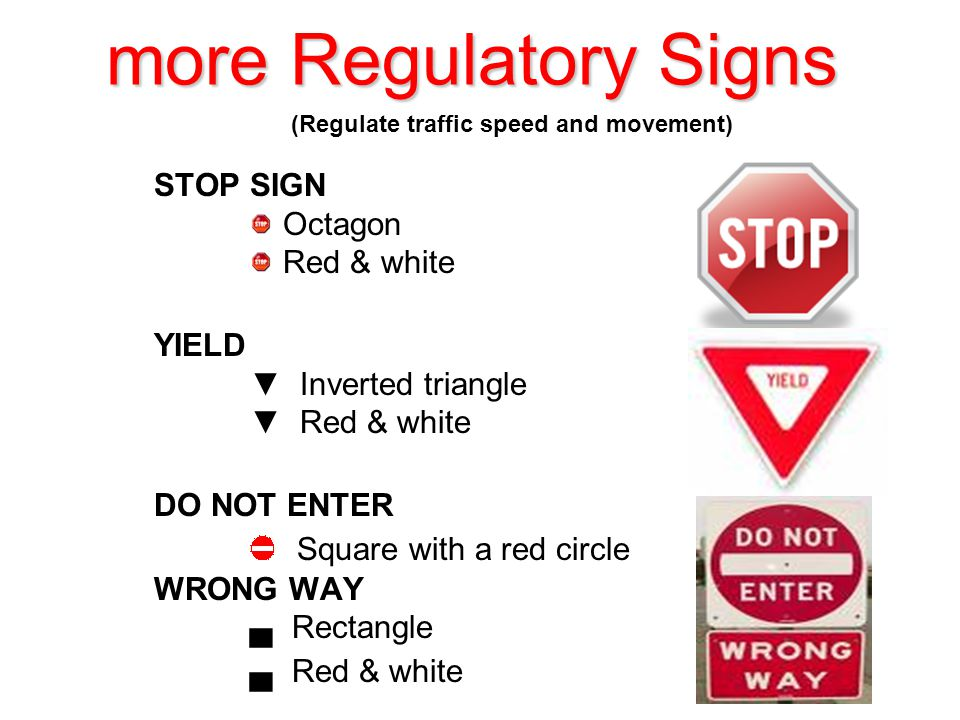 square red and white regulatory sign - 960×720