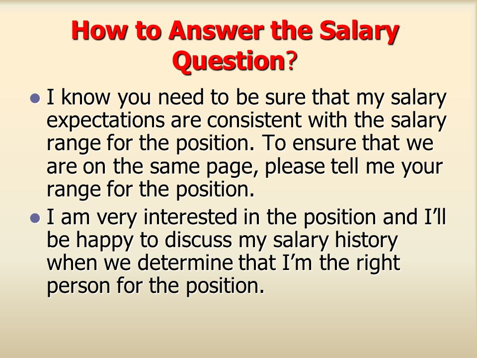How to Answer the Salary Question