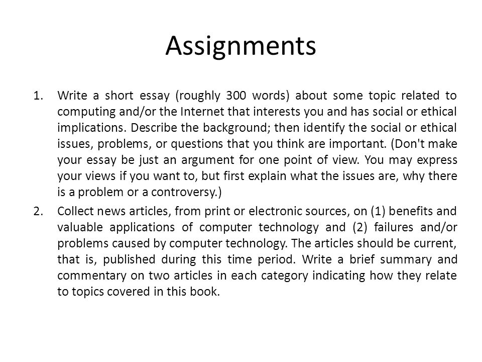 ethical issues in information technology essays