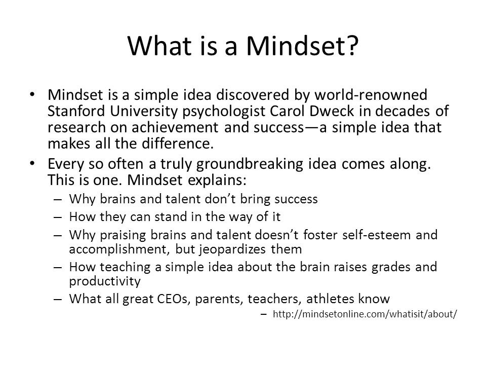 What is a Mindset
