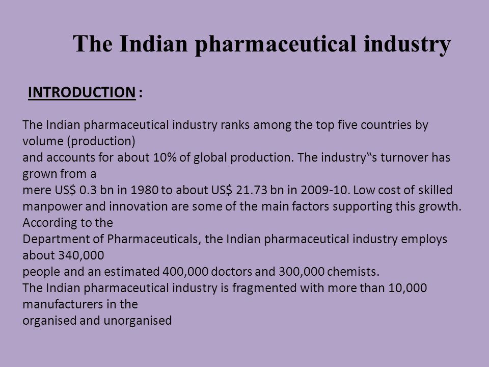 production department in pharmaceutical industry pdf