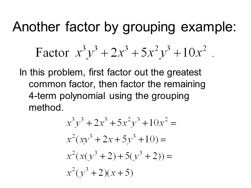 Another factor by grouping example: