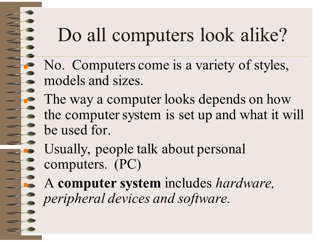 Do all computers look alike