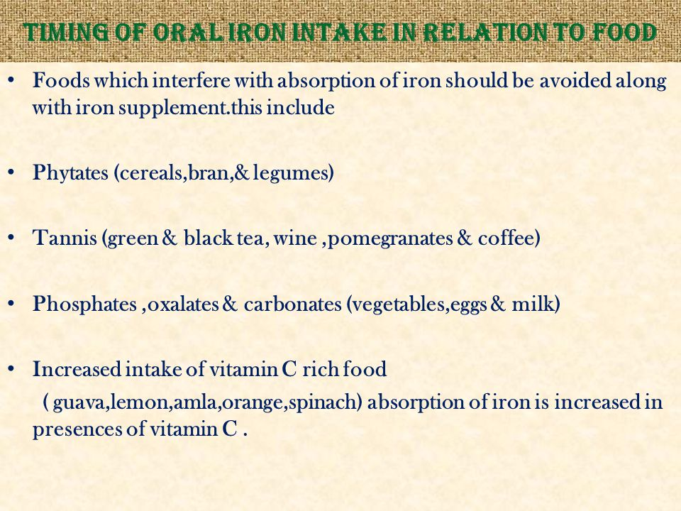 Timing of oral iron intake in relation to food