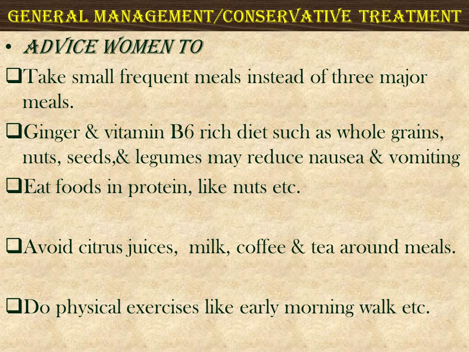 General management/conservative treatment