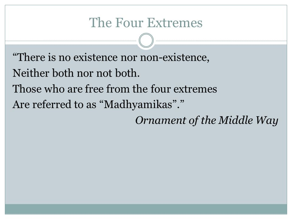 The Four Extremes
