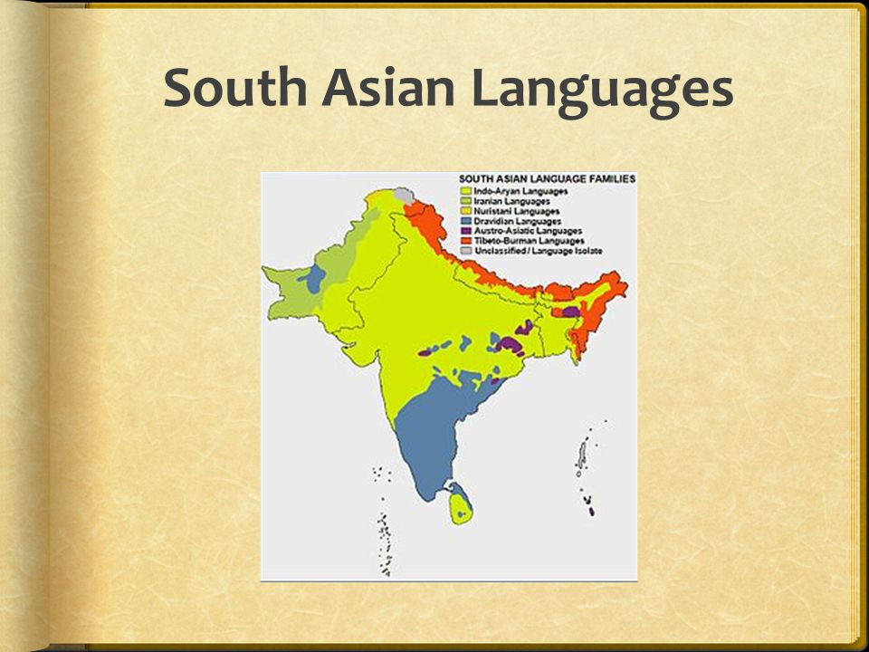 South Asian Languages