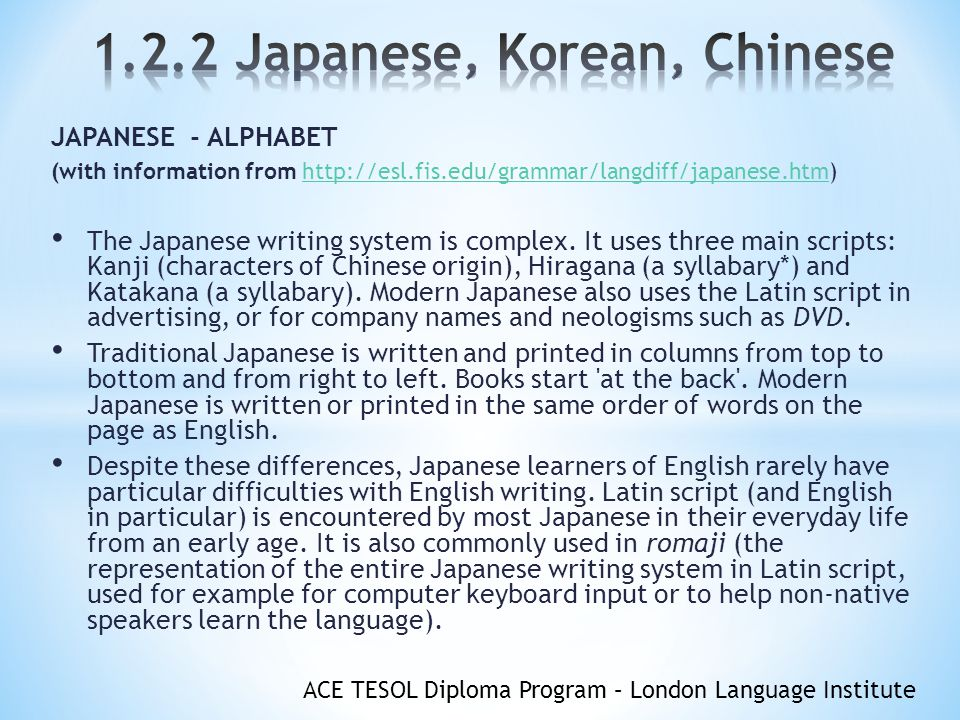 122 Japanese Korean Chinese Ppt Video Online Download
