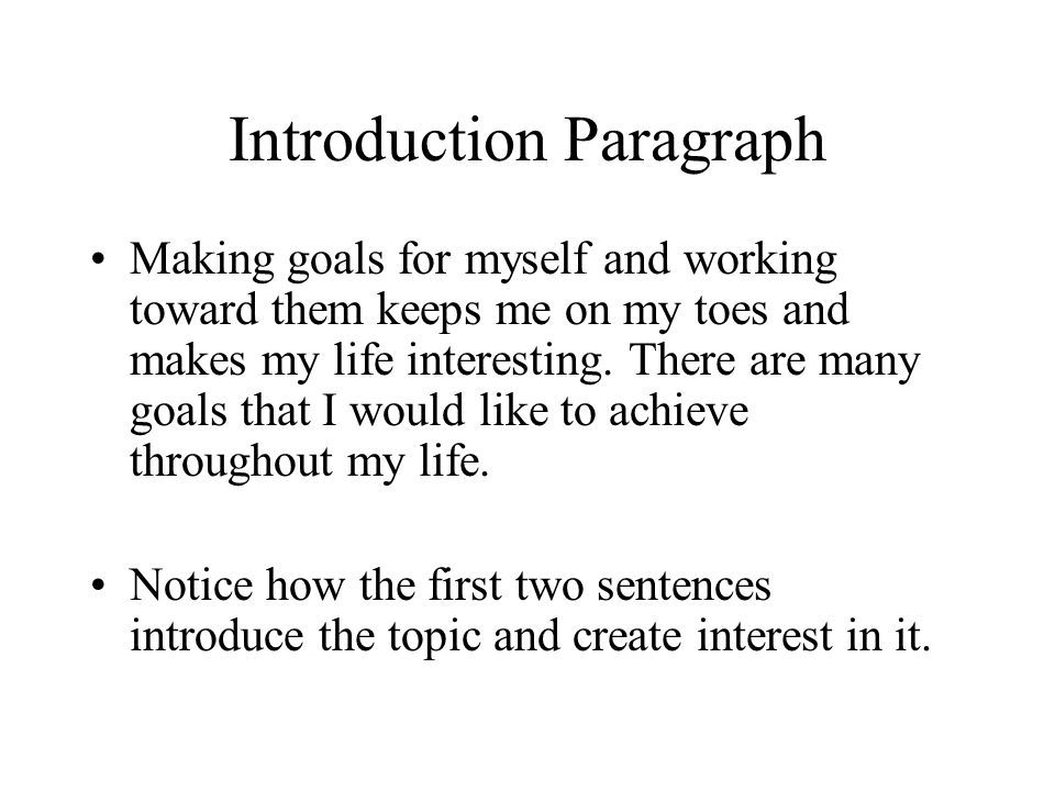 Introduction Paragraph