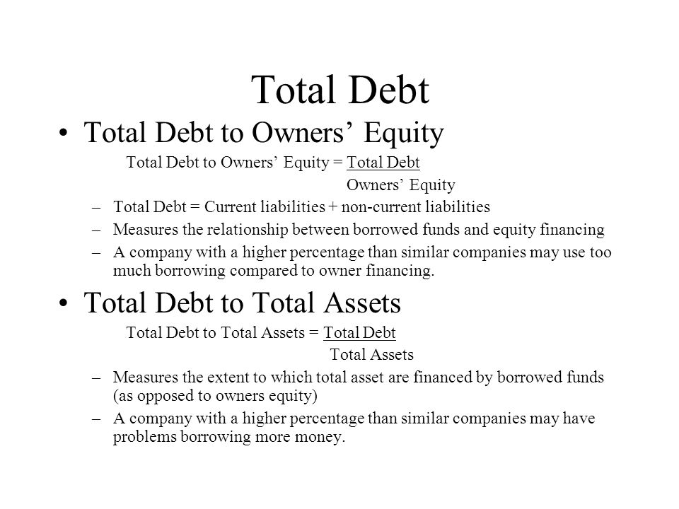 Total Debt Total Debt to Owners' Equity Total Debt to Total Assets