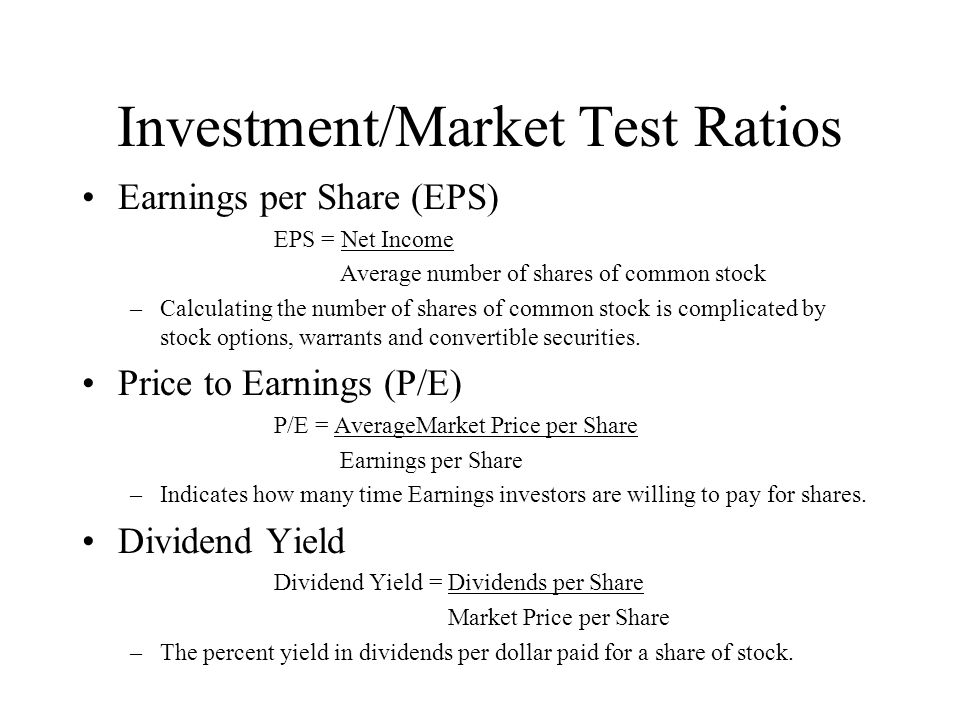 Investment/Market Test Ratios