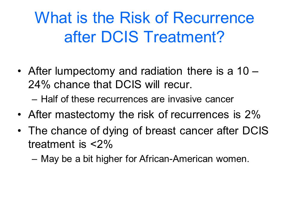 cancer lumpectomy Breast dcis