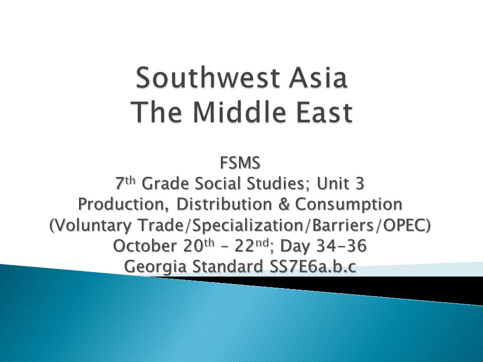 Southwest Asia The Middle East: South West Asia 7th Grade Study Sheet At Alzheimers-prions.com