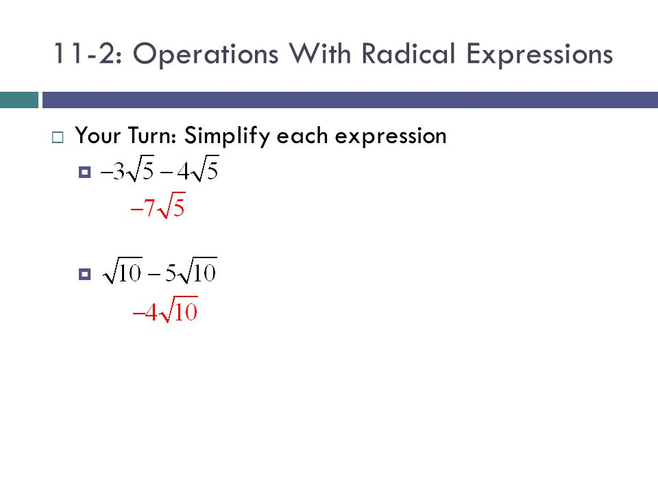 112 Operations With Radical Expressions: Operations With Radical Expressions Worksheet At Alzheimers-prions.com