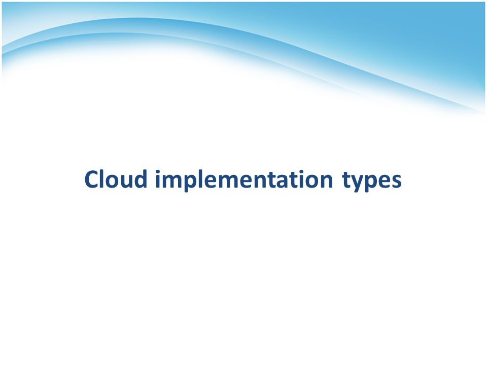Cloud implementation types