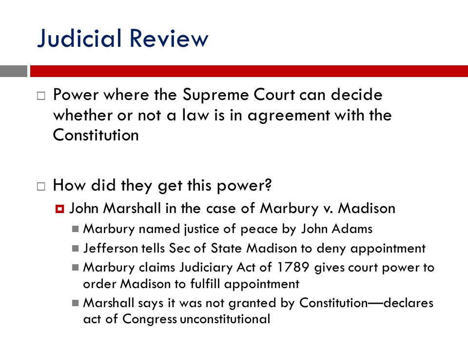 The Judicial Branch Ppt Download