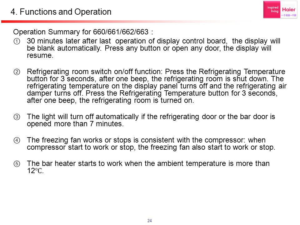 4. Functions and Operation