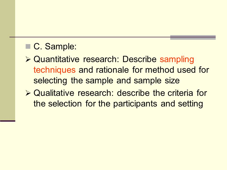 rationale for qualitative research