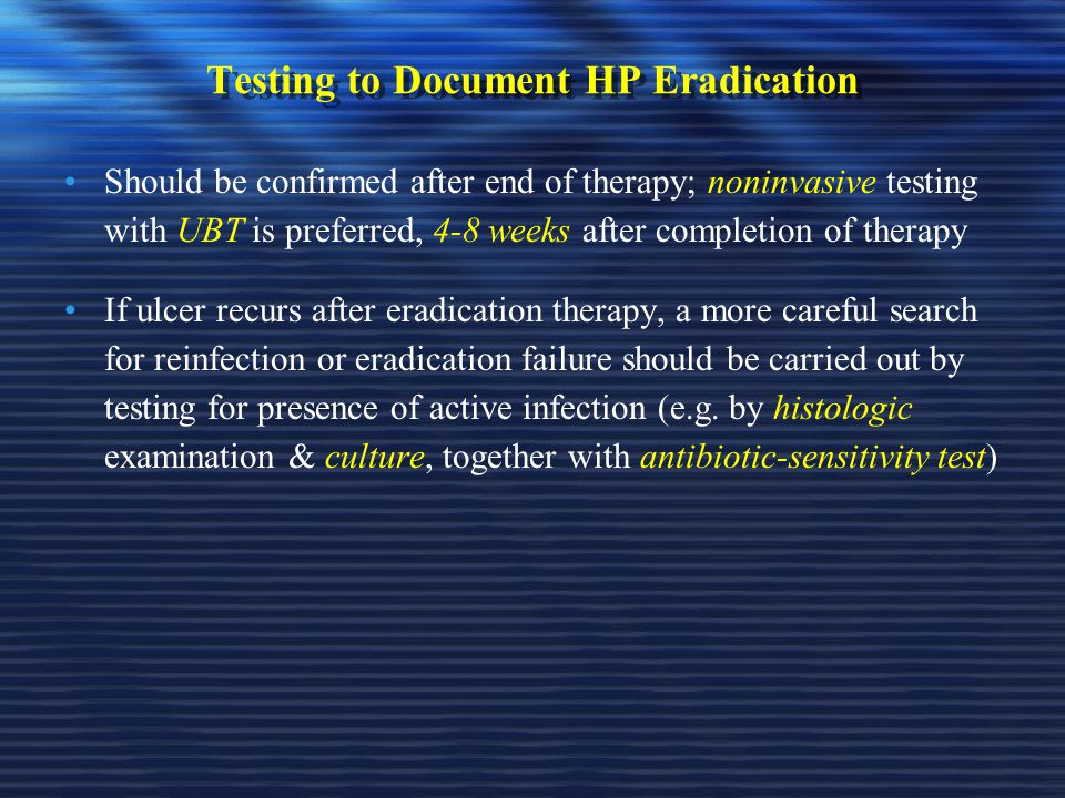 Testing to Document HP Eradication