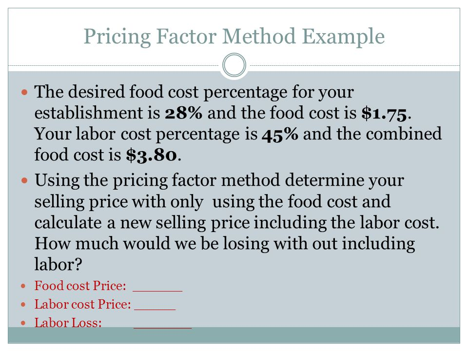 Pricing Factor Method Example