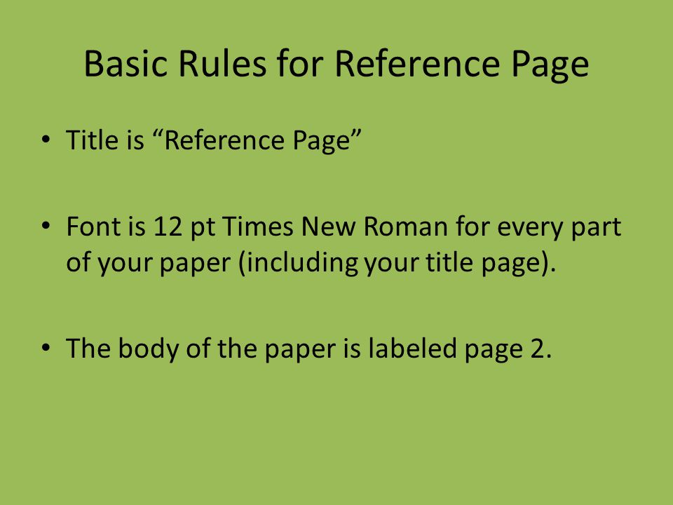 Basic Rules for Reference Page
