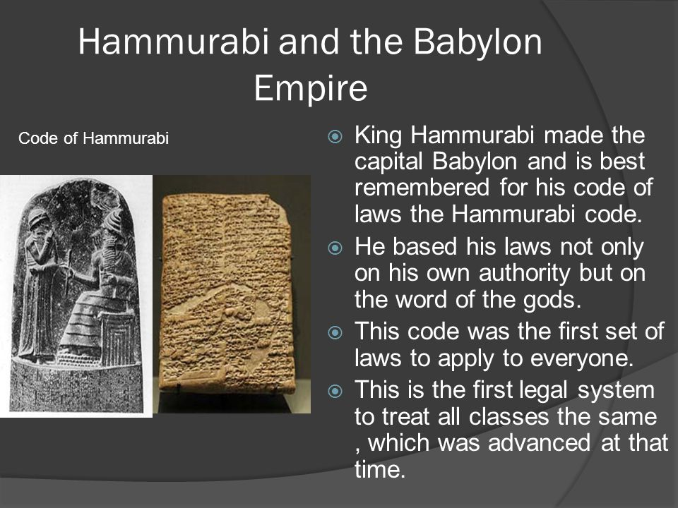 hammurabi is definitely preferred recalled with regard to his