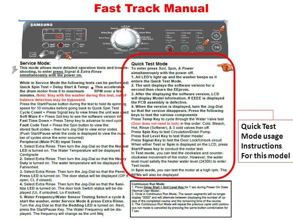 Fast Track Manual Quick Test Mode Usage Instructions For This Model