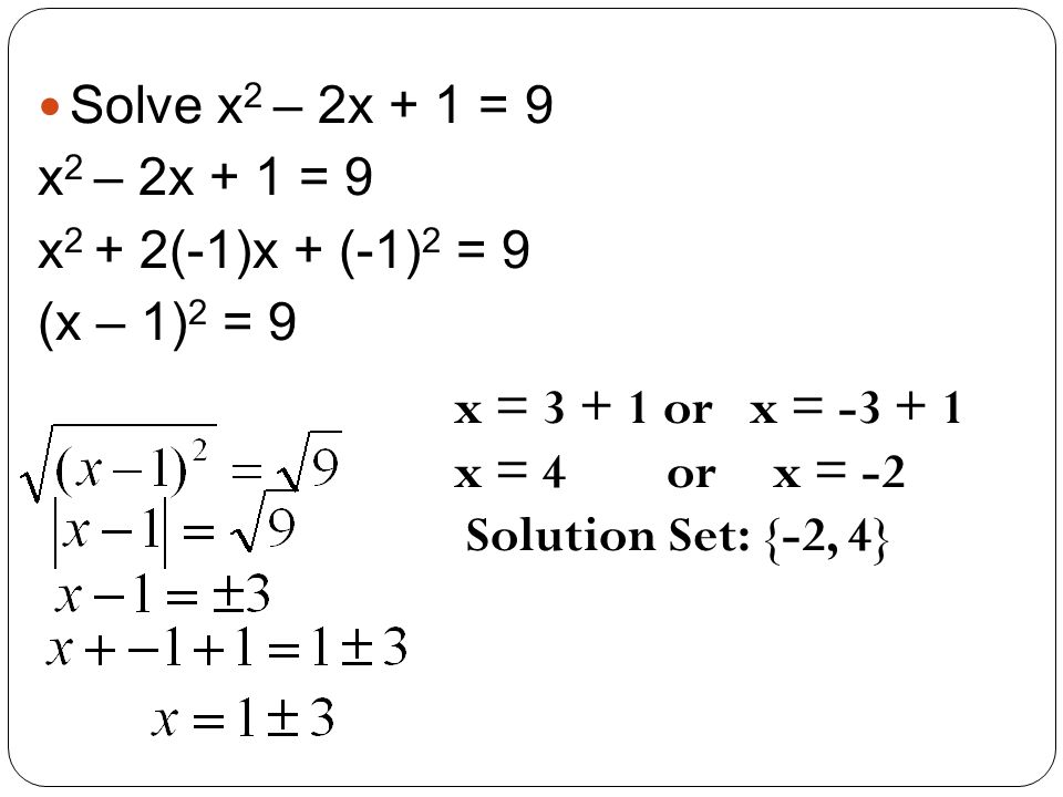 how to solve 3 x 2
