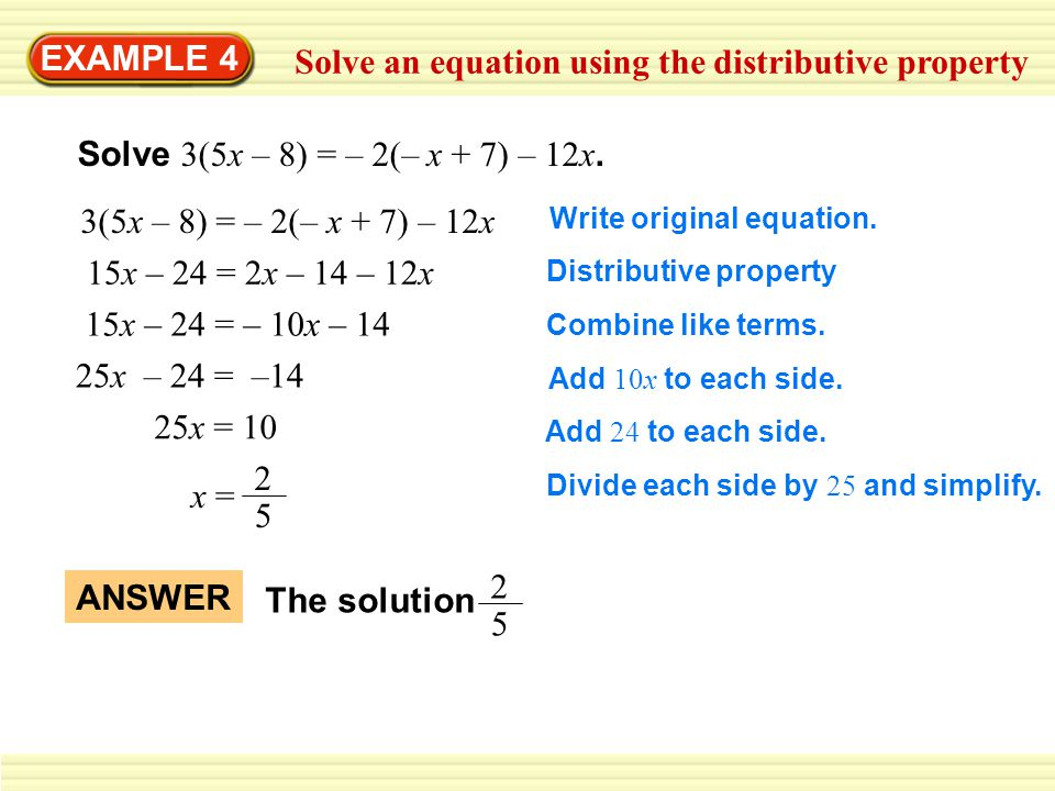Solve an equation using the distributive property
