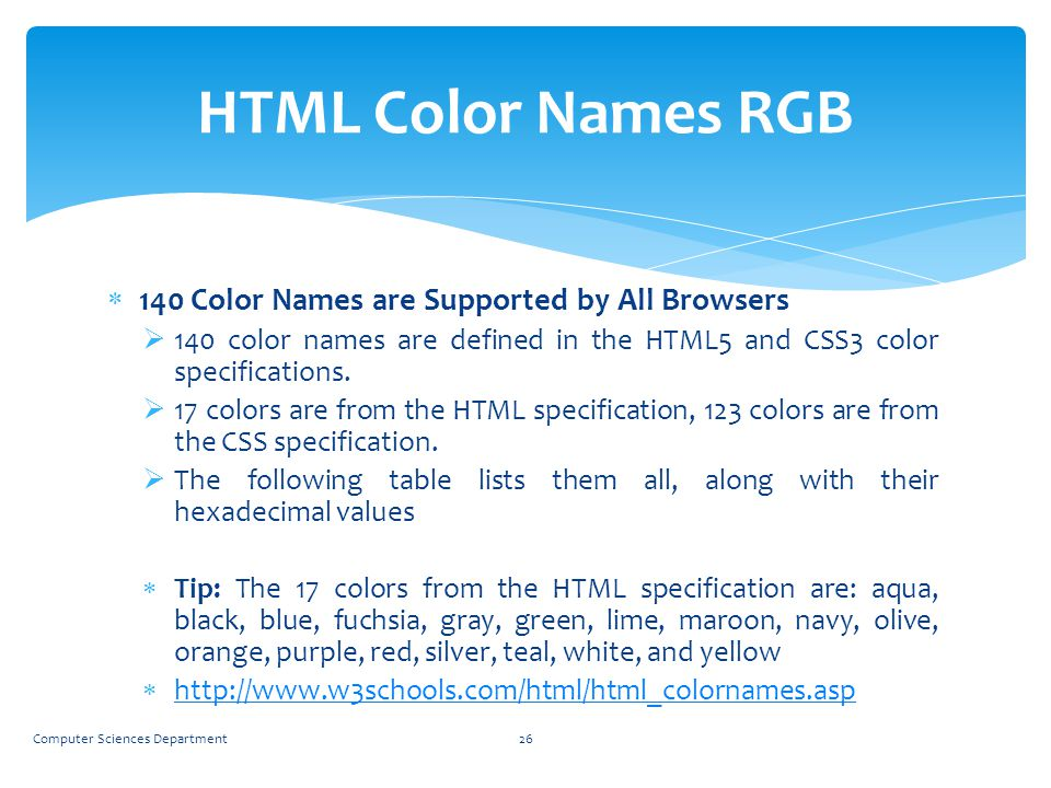 HTML Color Names RGB 140 Color Names are Supported by All Browsers