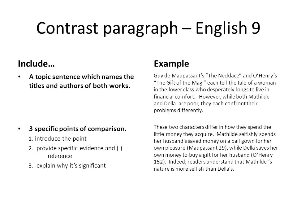 Contrast paragraph – English 9