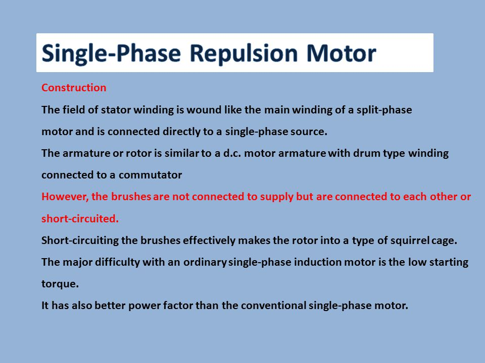 10 Single-Phase Repulsion Motor