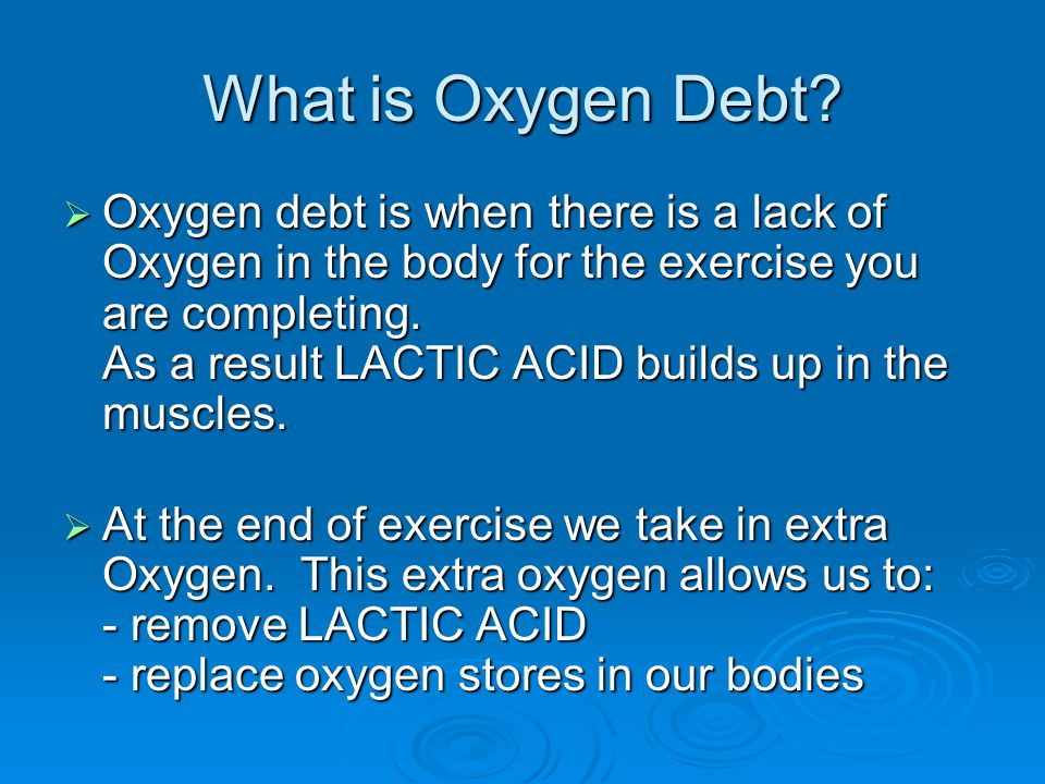What is Oxygen Debt