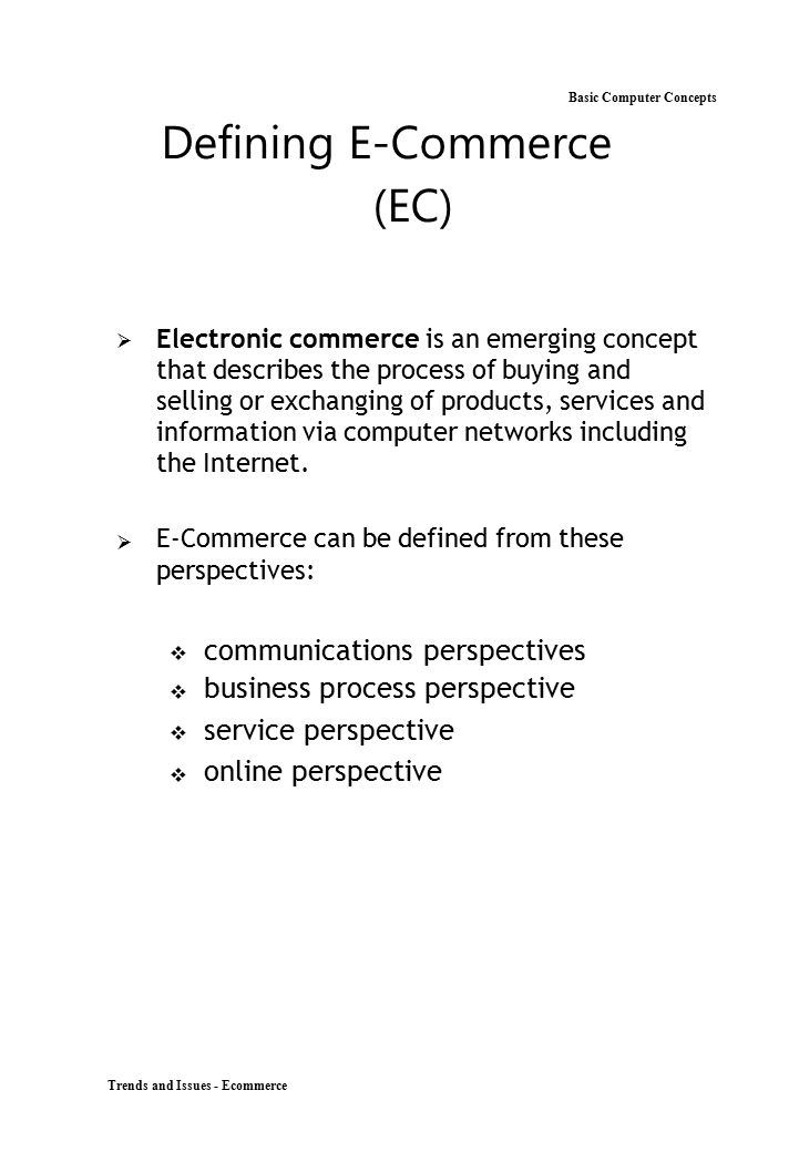 Defining E-Commerce communications perspectives