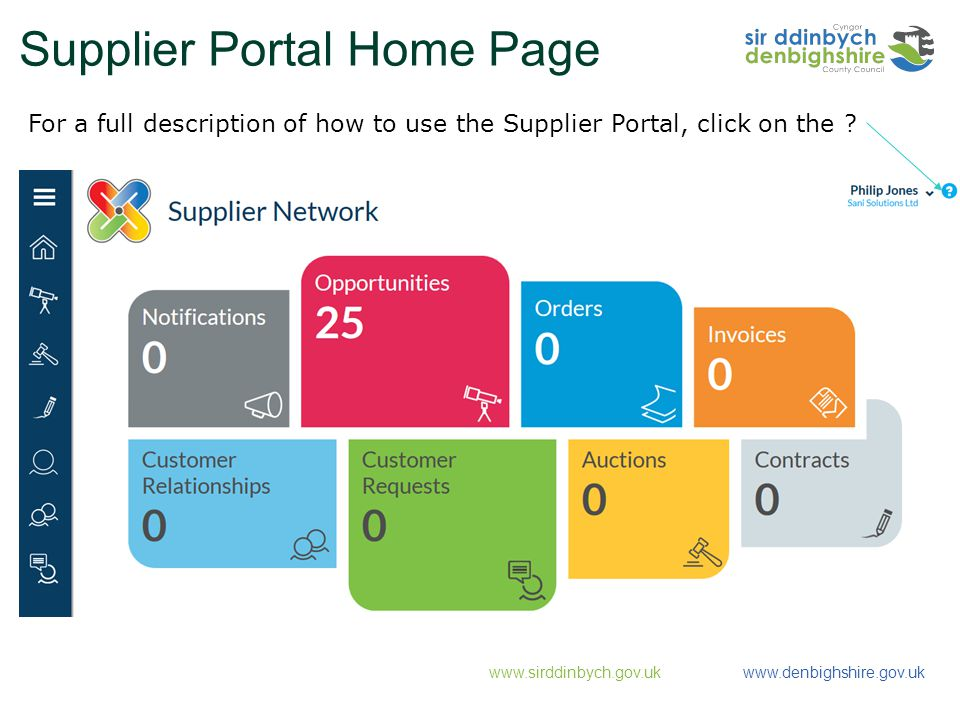 Supplier Portal Home Page
