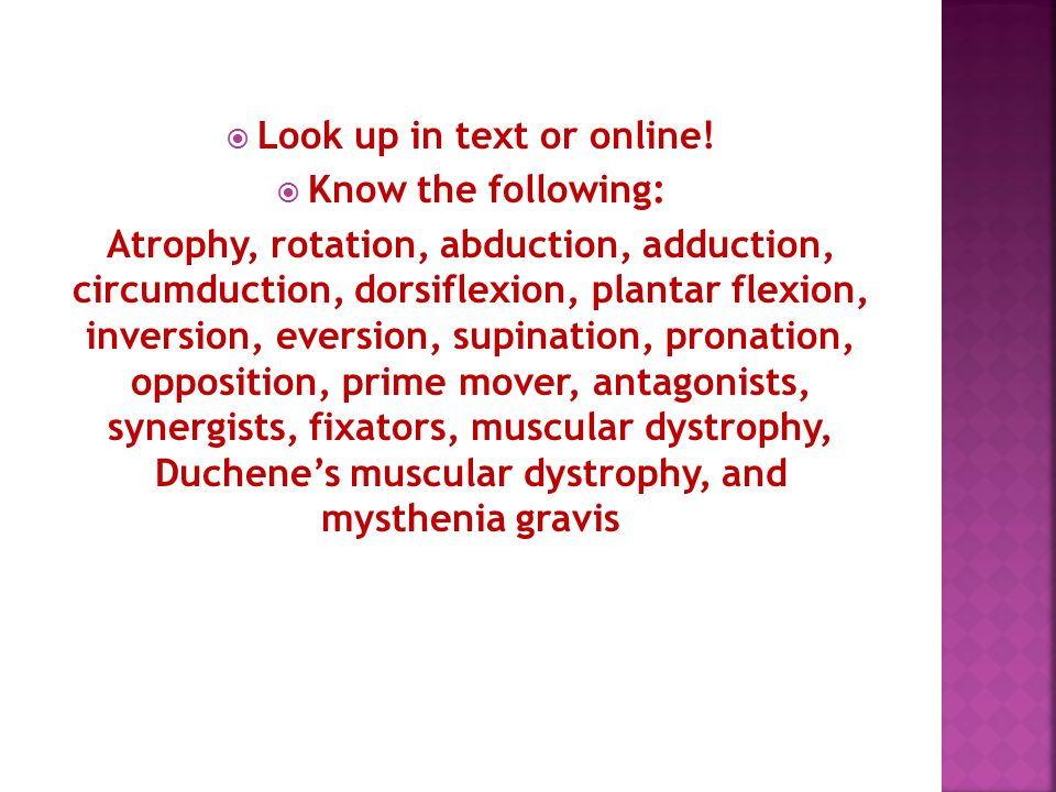 Look up in text or online!