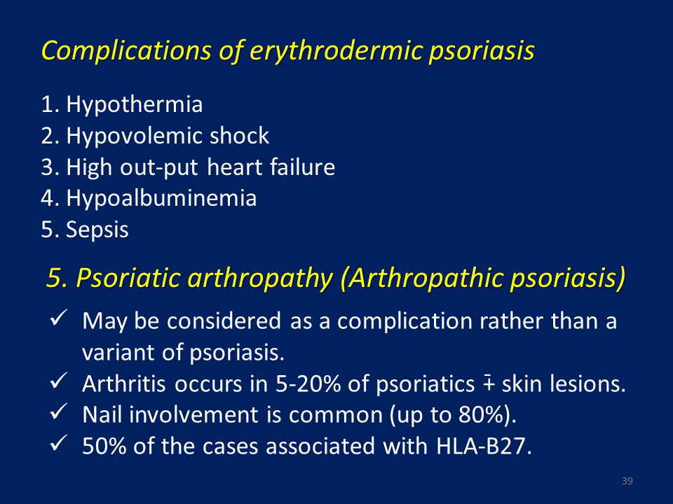 complications of psoriasis ppt)
