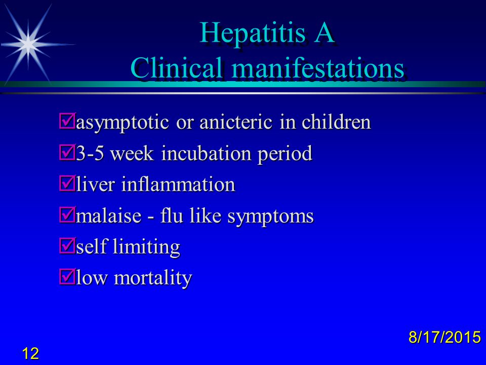 Hepatitis A Clinical manifestations