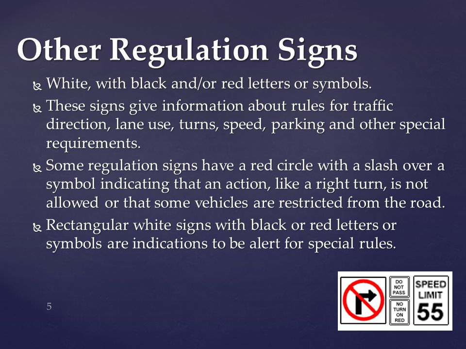 Other Regulation Signs