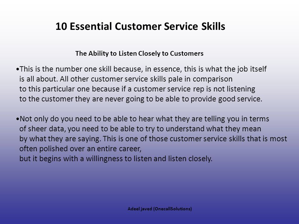 what skills do you need for customer service