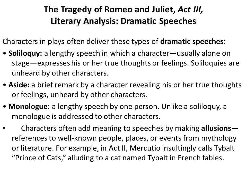 monologue for romeo and juliet