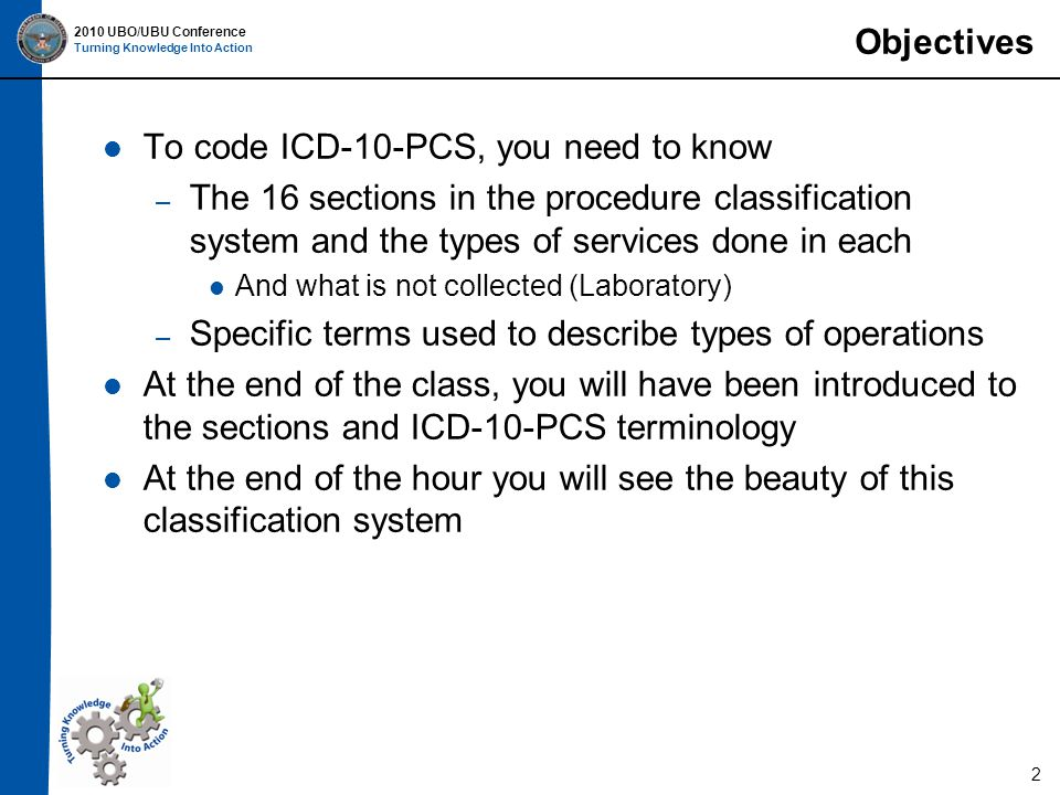 icd 10 code for abnormal ct scan