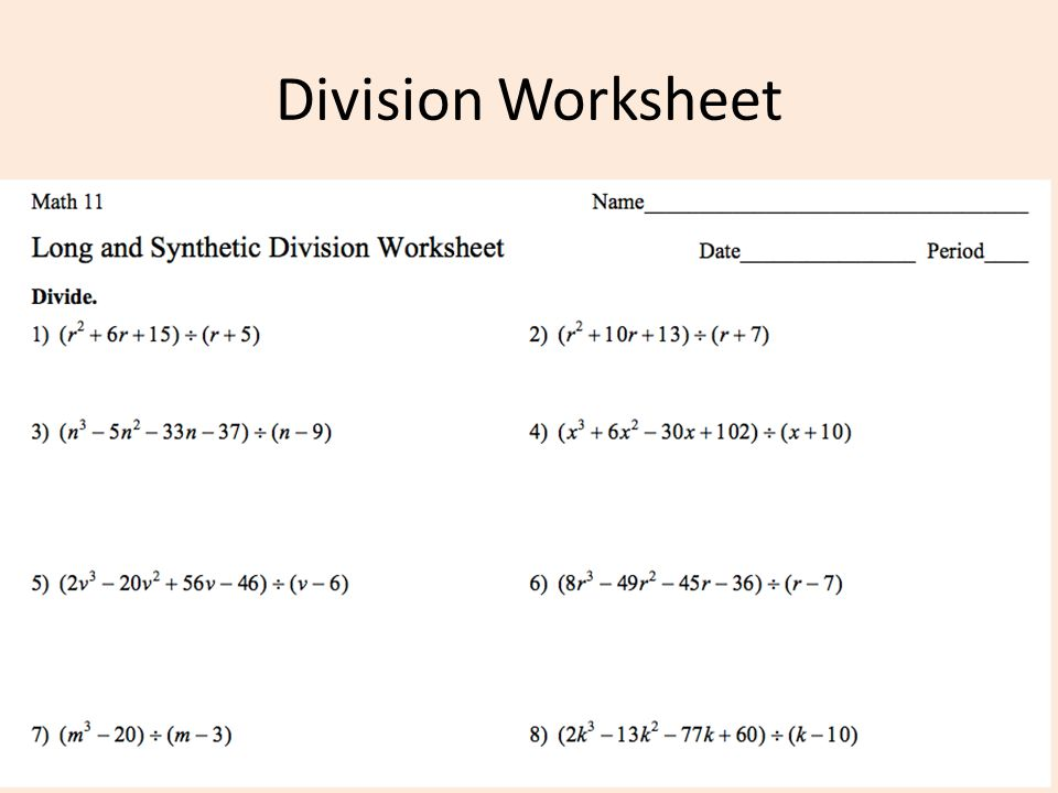 Divide using long division. No calculator! - ppt video online download