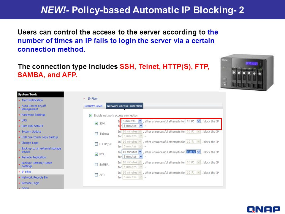 NEW!- Policy-based Automatic IP Blocking- 2