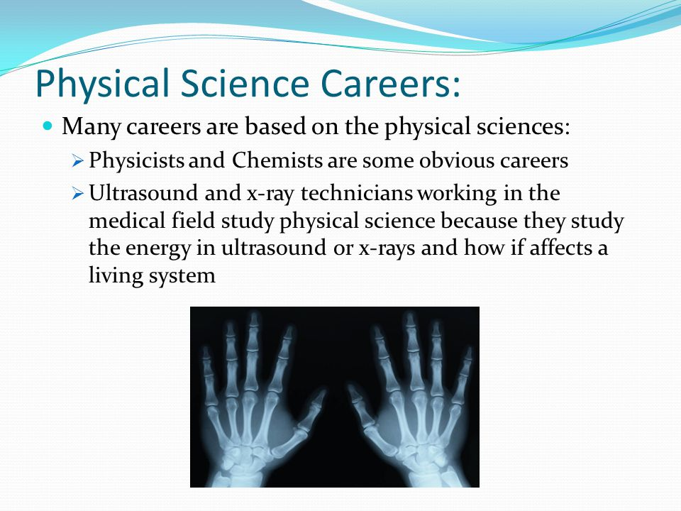 Physical Science Careers: