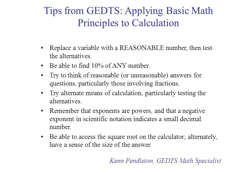 GED Test Mathematics New information from GEDTS - ppt download