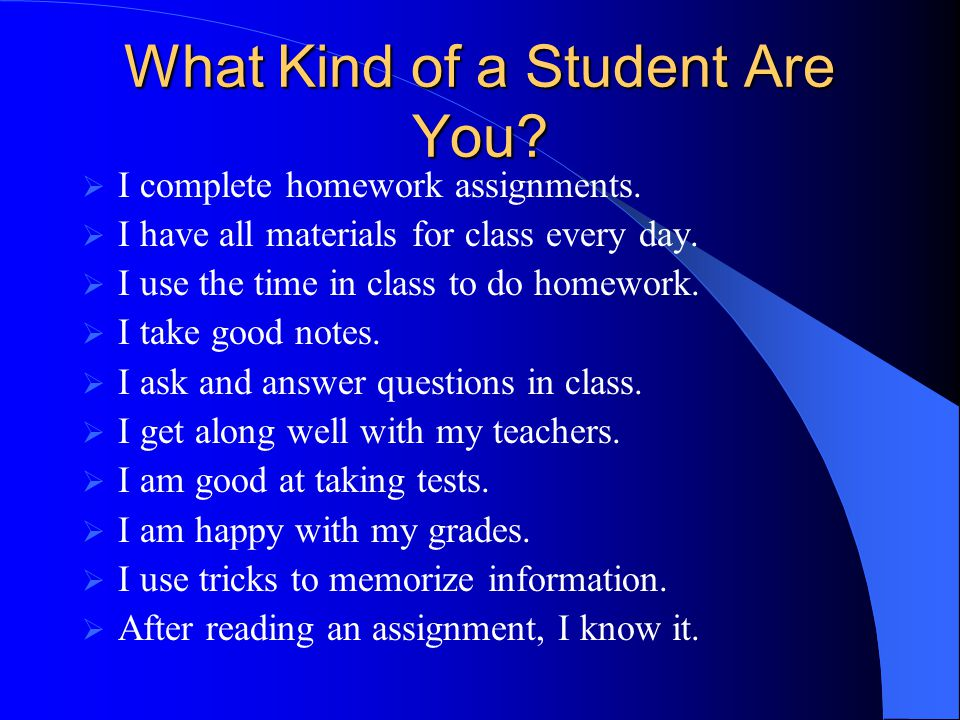 Can You Be Good Student And Have >> How To Get Good Grades In Ten Easy Steps Ppt Video Online